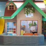 Dave's Fun House SM Megamall